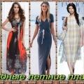 Які сукні особливо модно носити цього літа
