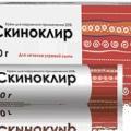 Препарати, що містять азелаиновую кислоту